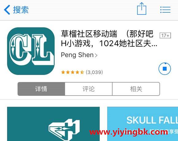 草榴社区手机版,CL分享团手机版,草榴社区和CL分享团app