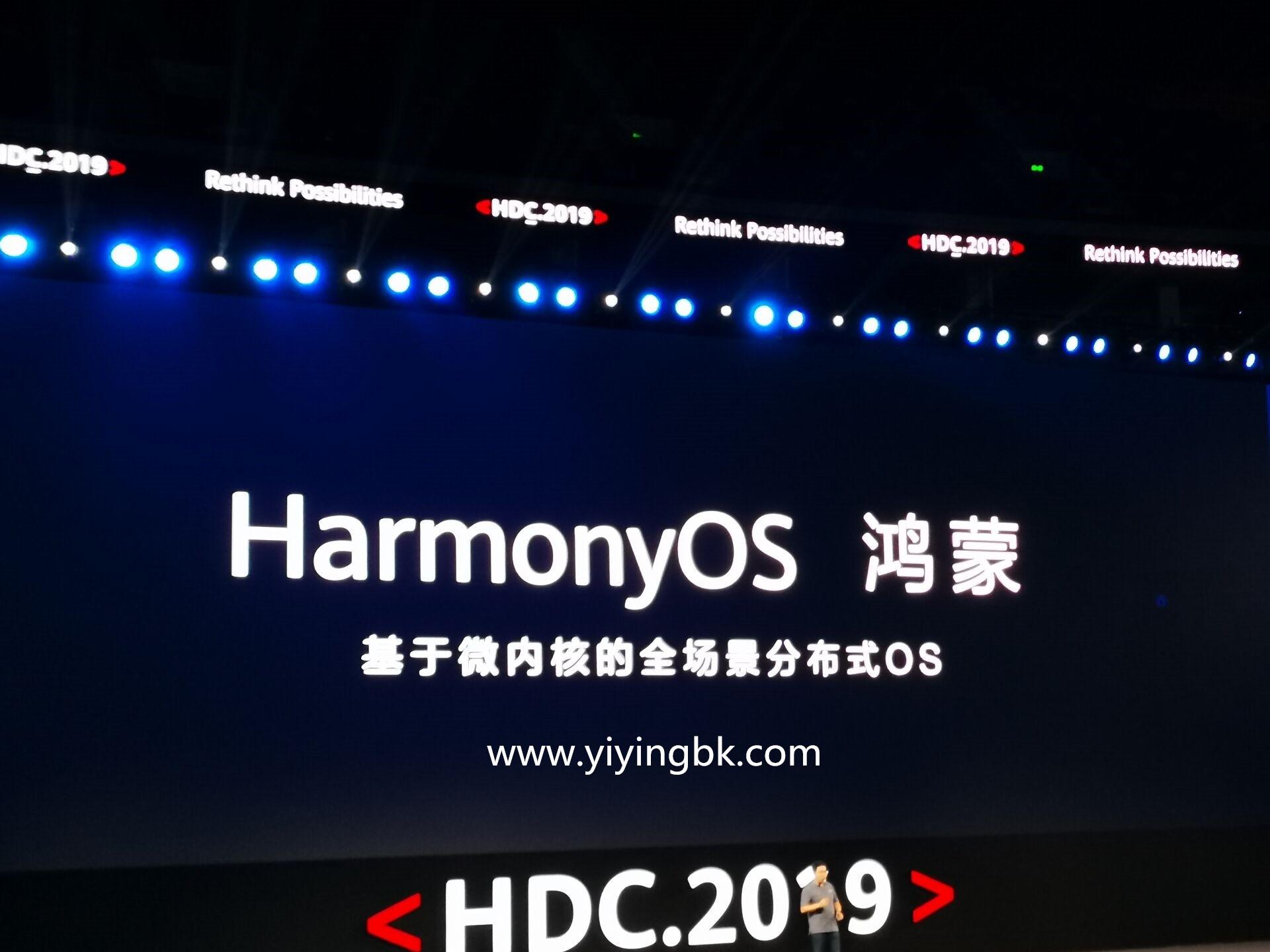 华为鸿蒙OS手机操作系统