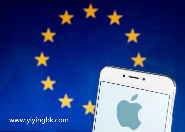 苹果与欧盟