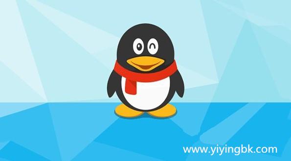 QQ企鹅像