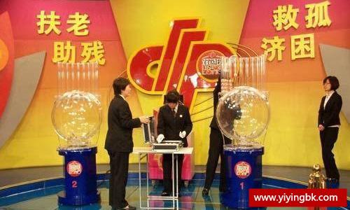 中国福利彩票现场装球准备开奖