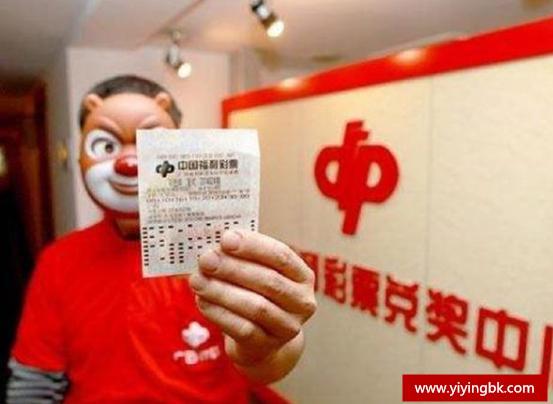 中国福利彩票兑奖中心