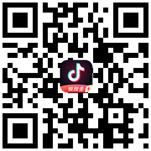 抖音极速版官网下载APP软件二维码