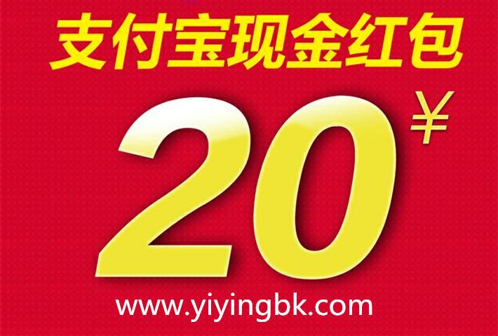 红包活动:支付宝从这个月开始,每天领的红包越来越多!