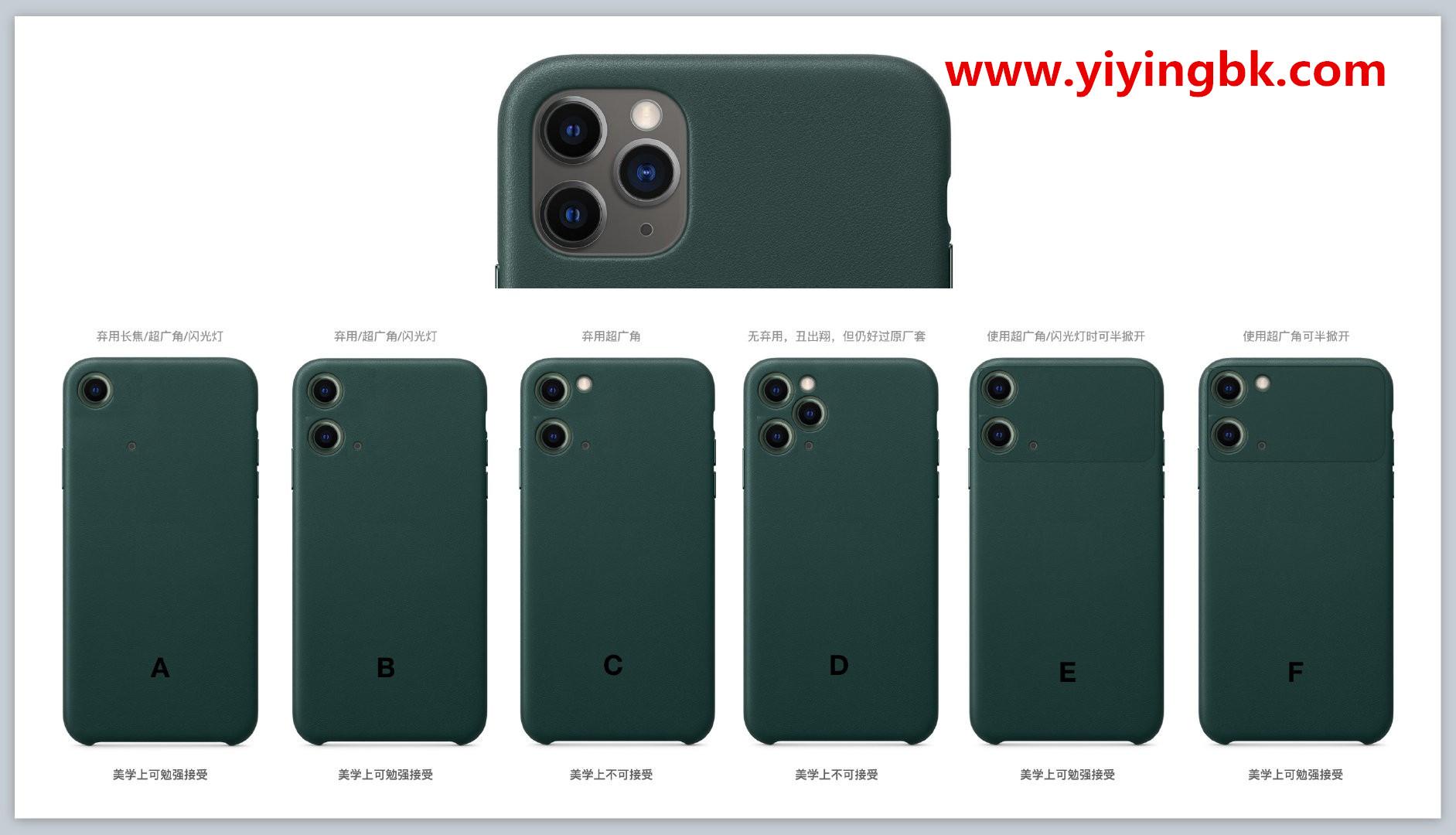 苹果手机iphone 11 pro