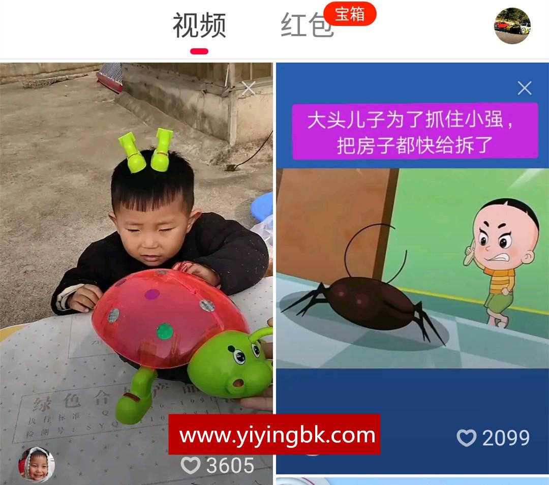 适合儿童看的小视频APP软件,能免费领红包挣零花钱。