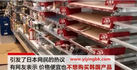 台风天气日本超市只剩韩国方便面