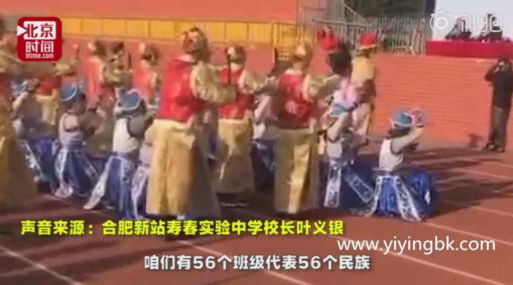 学生穿古装冲校领导喊万岁!校长:事先不知情,被娱乐了!