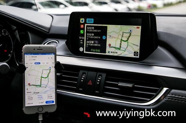 手机和车载打开高德地图