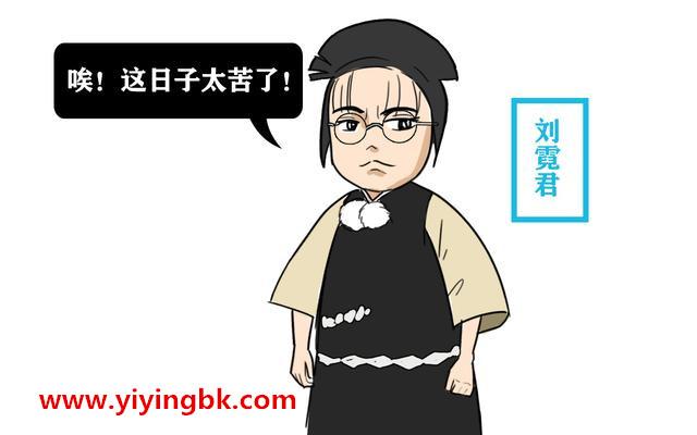 清华学子朱湘老婆刘霓君说:唉!这日子太苦了!