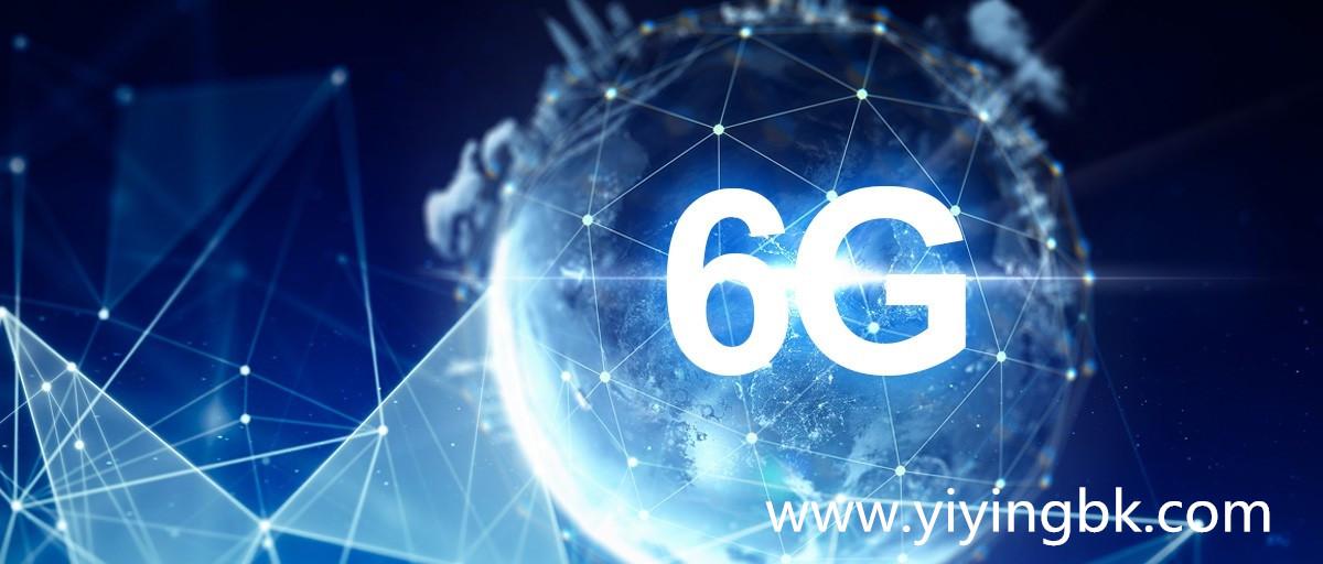 6G网络开始研发,速度会更快百倍。