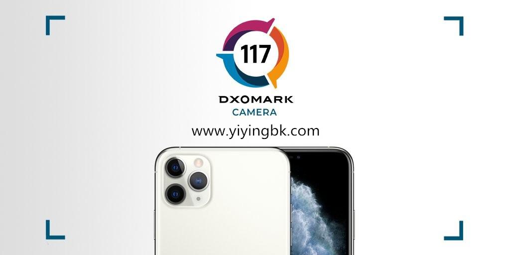 iPhone11 Pro Max DxOMark相机评分出炉!不敌小米、华为