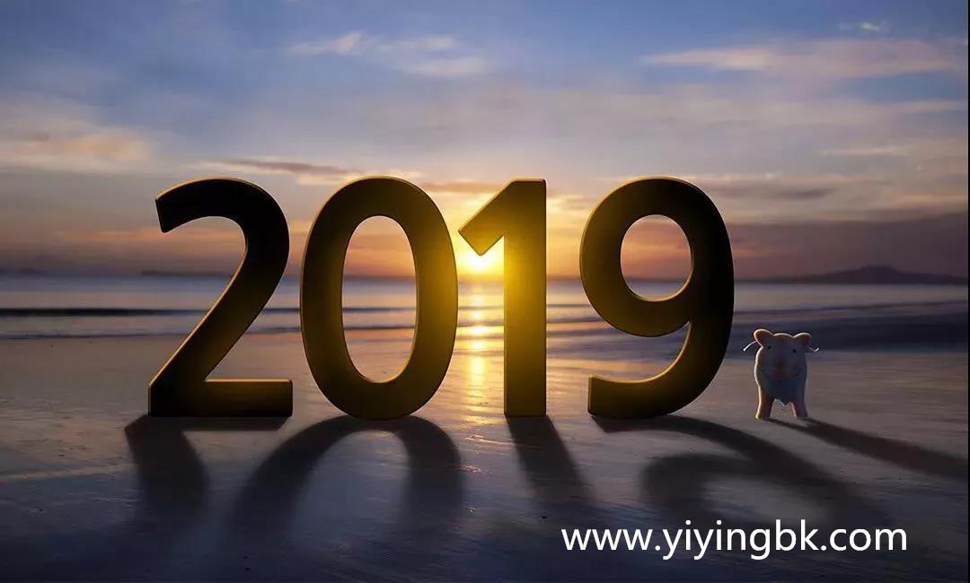 支付宝:2019年最后一个月,红包玩点不一样的!