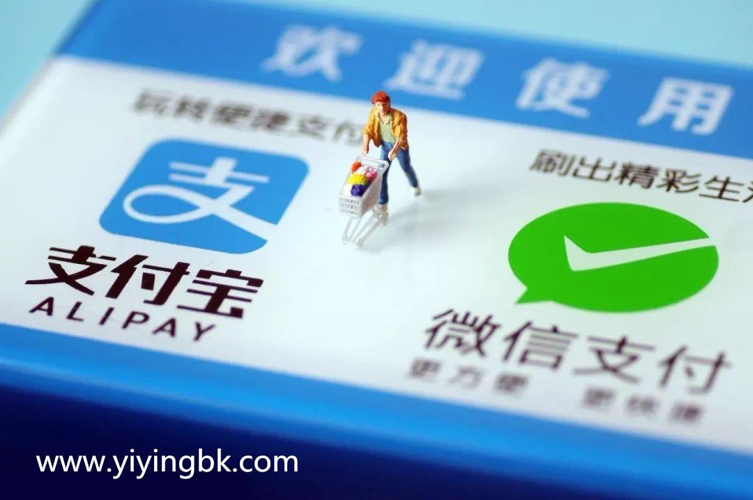 手机移动支付:你喜欢用微信还是支付宝?哪个用的多?