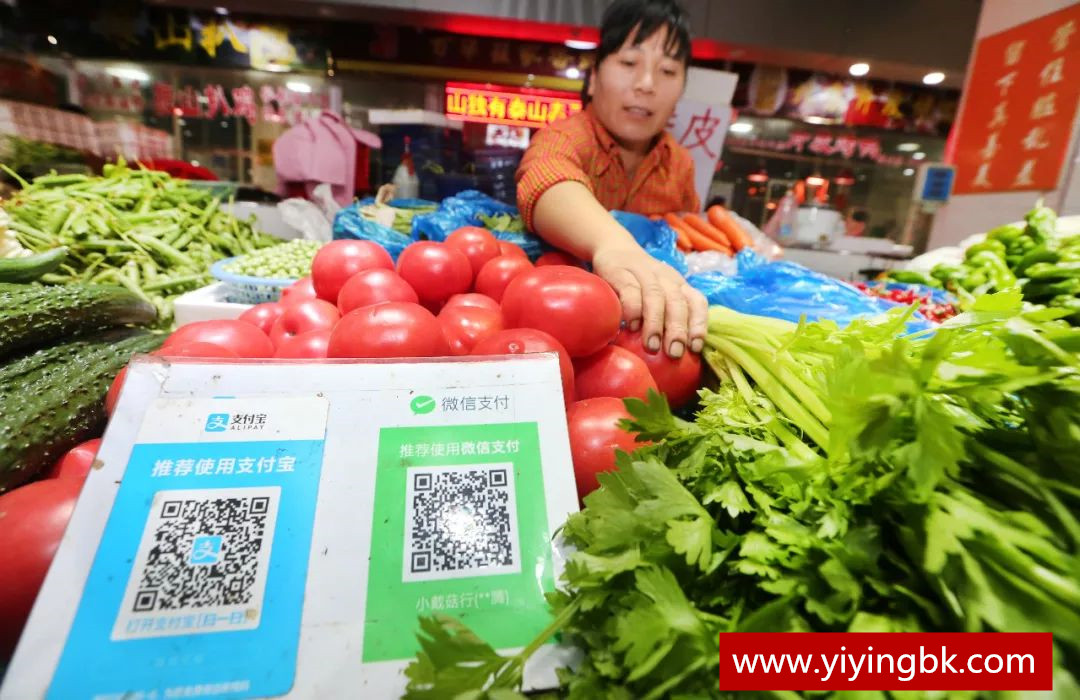 卖菜用微信和支付宝收钱,这是老板的微信和支付宝收款二维码。