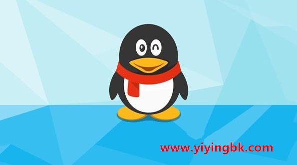 腾讯QQ企鹅形象