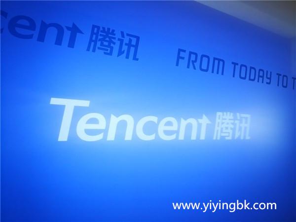 腾讯tencent