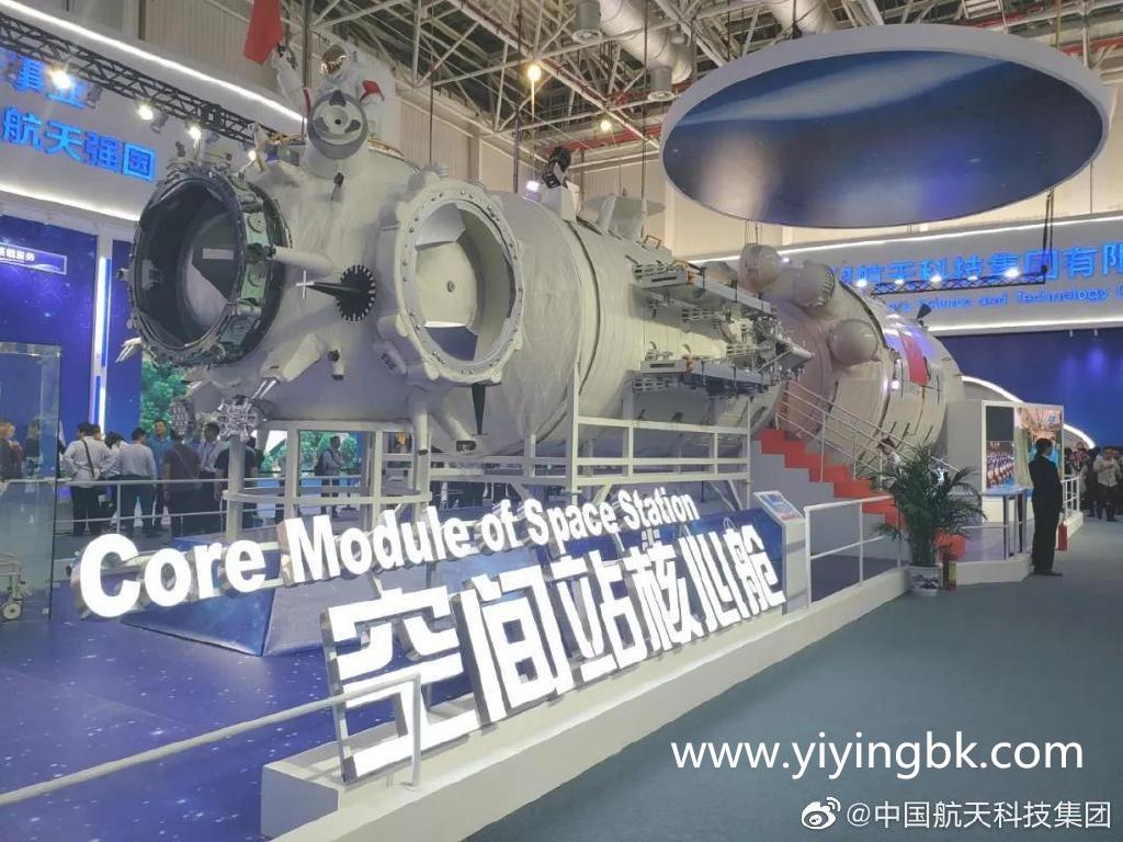 中国国际空间站核心舱