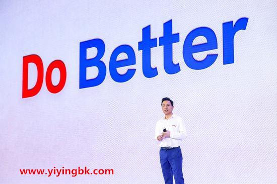 百度李彦宏内部信:做有温度的公司,做敢担当的百度!