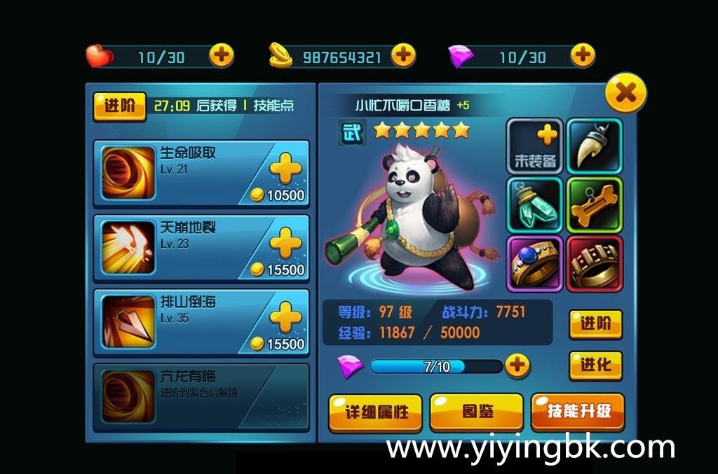手机玩什么游戏能领红包赚钱,可以赚钱的游戏原来是这些!