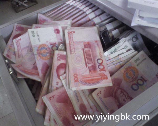 赚钱,www.yiyingbk.com