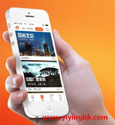 手机免费赚钱,www.yiyingbk.com