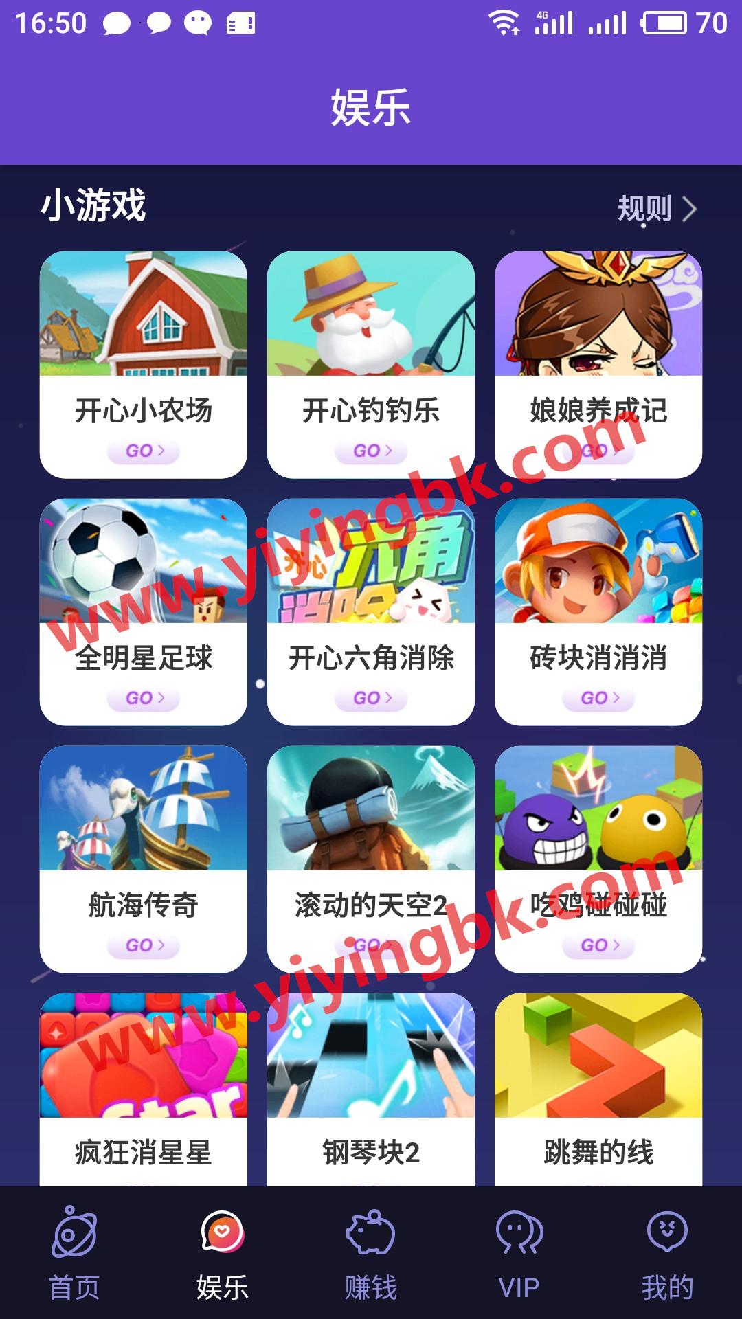 免费玩小游戏领红包赚钱,www.yiyingbk.com