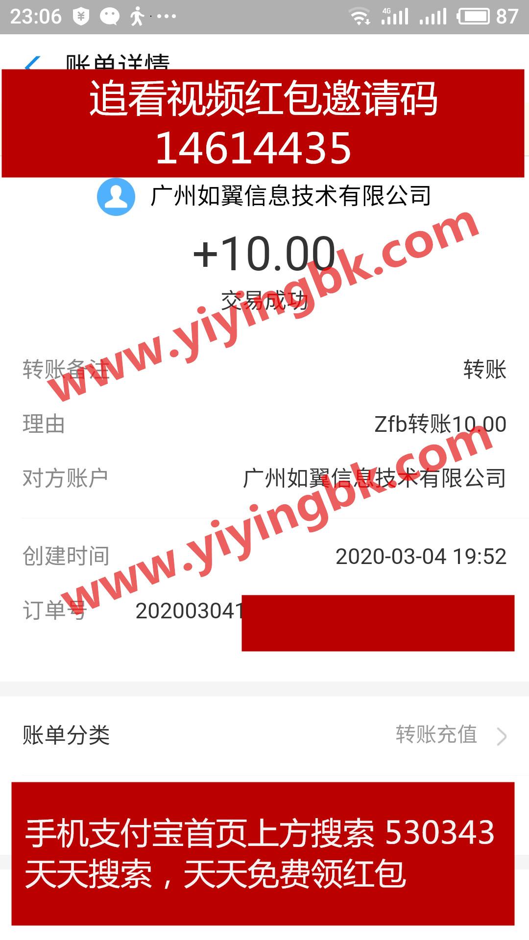 免费看电影,看电视剧,看直播,看动画片,看动漫,还能领红包赚零花钱,支付宝提现10元快速支付到账。www.yiyingbk.com