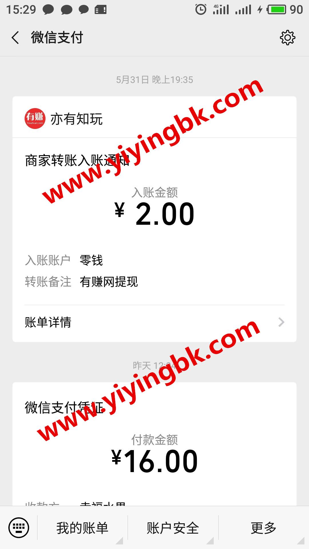 玩手游领红包赚零花钱,微信提现2元极速到账。www.yiyingbk.com