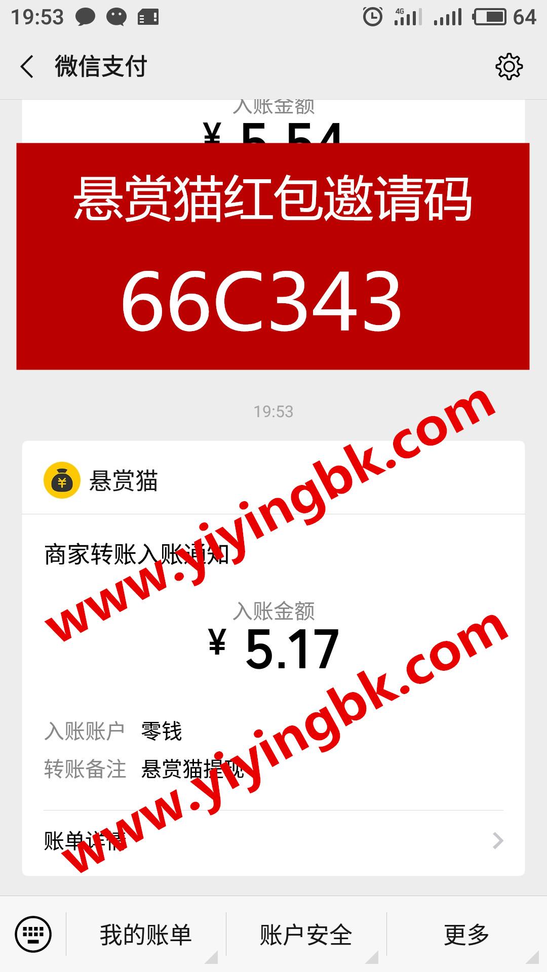 手机免费做任务赚钱,微信提现5.17元支付秒到账,www.yiyingbk.com