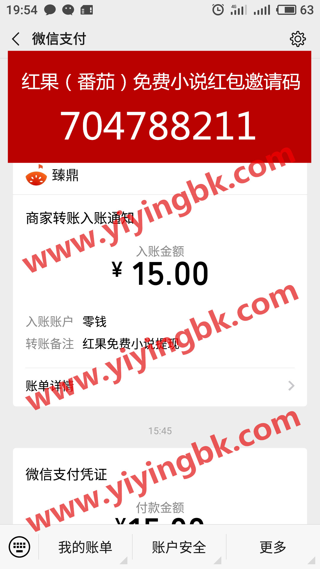 全免费看小说领红包赚零花钱,微信提现15元极速到账。www.yiyingbk.com