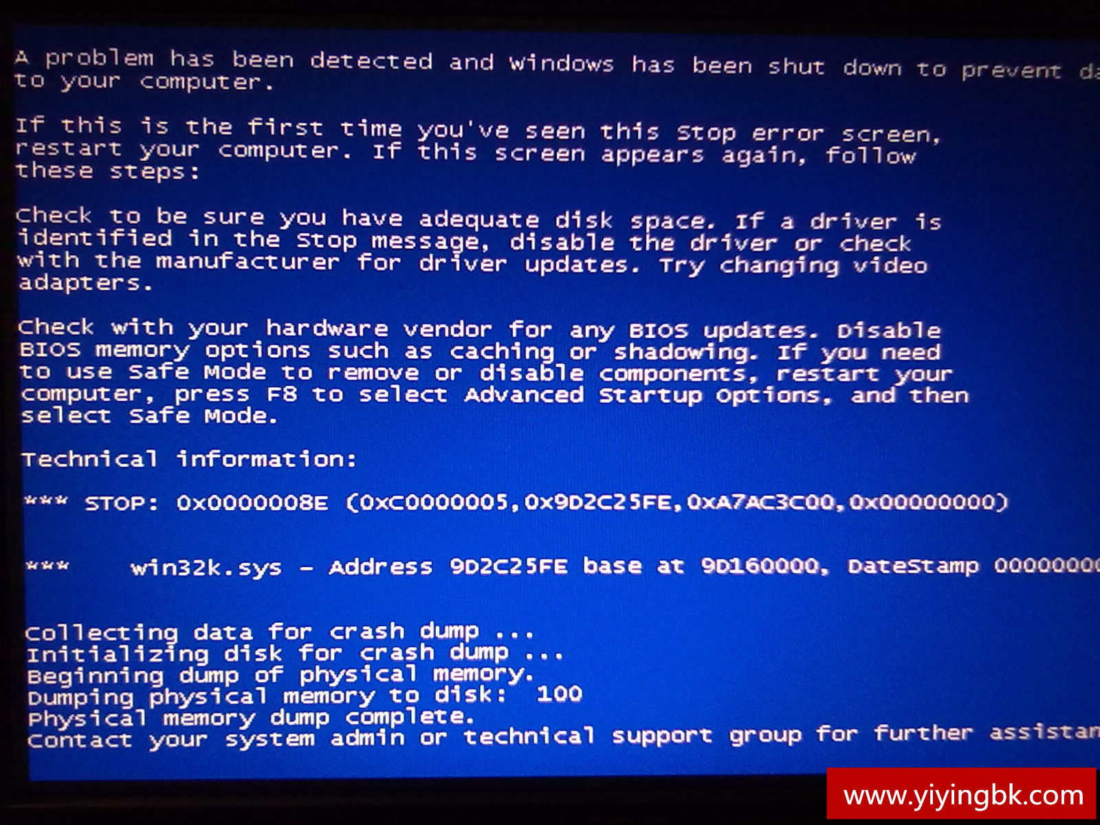 win7蓝屏dumping physical memory to disk 100