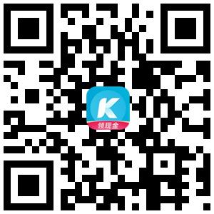 酷狗音乐大字版,免费听歌听音乐还能领红包赚零花钱,www.yiyingbk.com