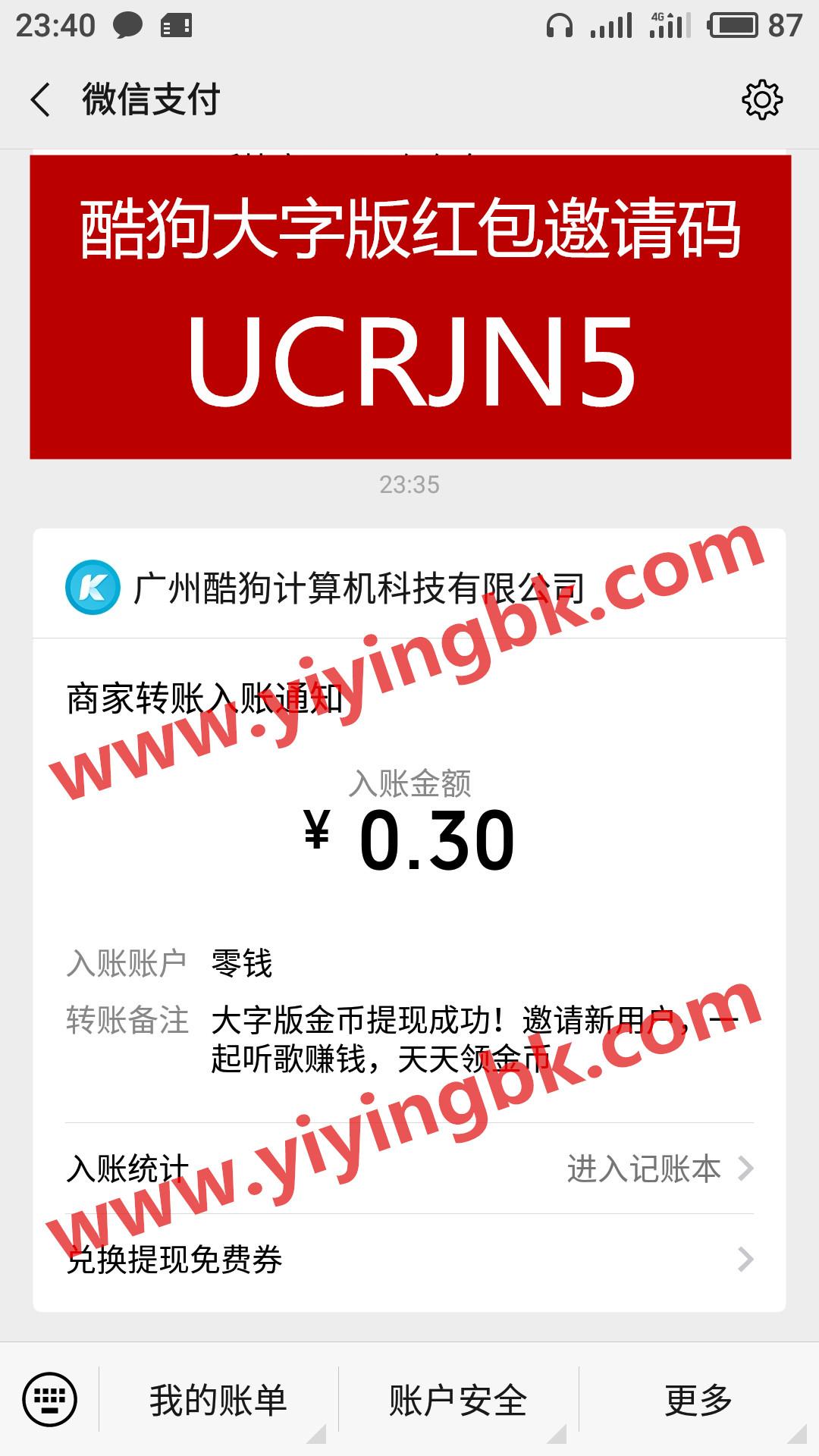 酷狗音乐大字版红包邀请码UCRJN5,免费听歌听音乐还能领红包赚零花钱,微信提现0.3元秒到账。www.yiyingbk.com