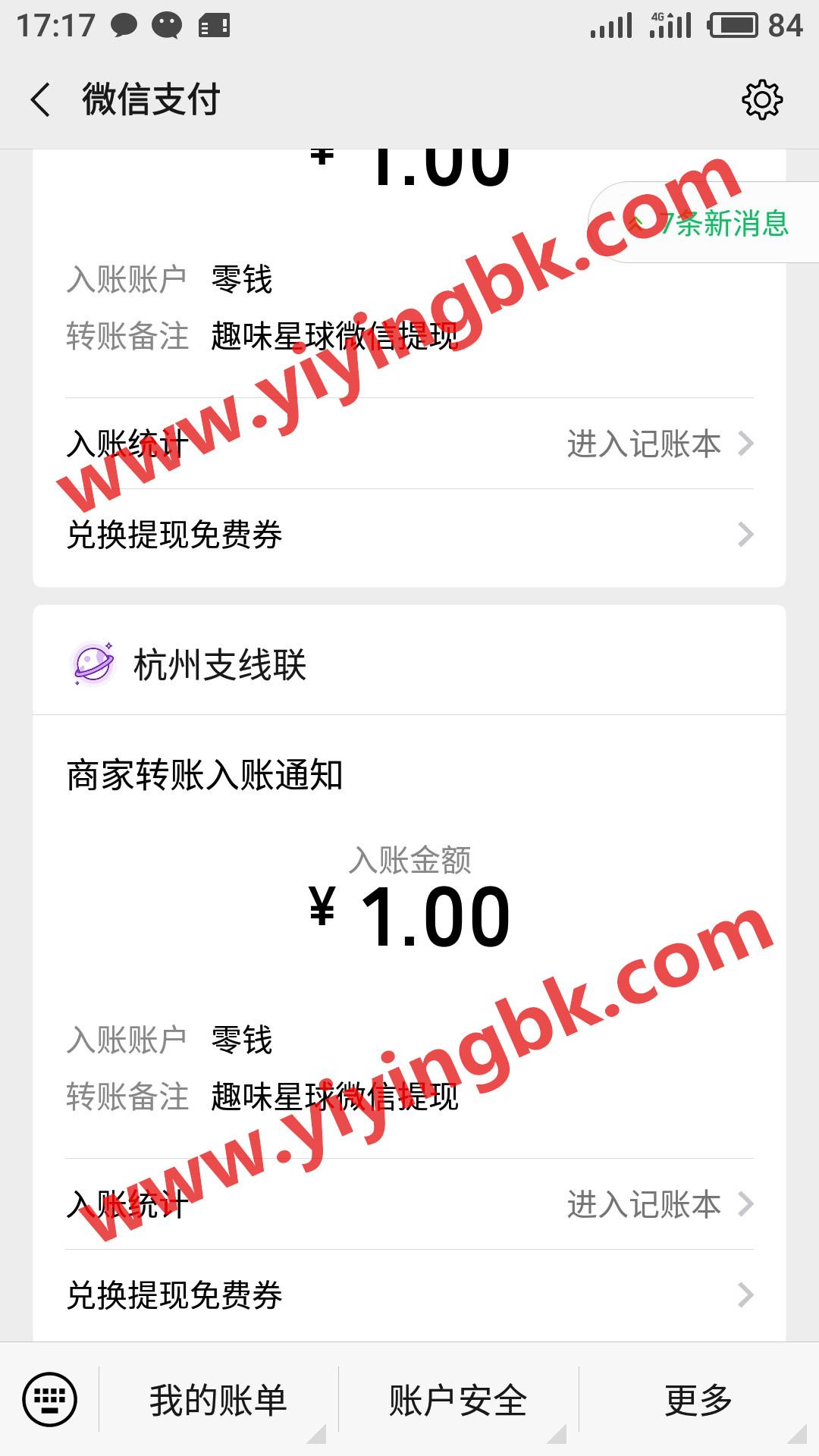 免费玩手游领红包赚零花钱,微信1元提现支付秒到账。www.yiyingbk.com