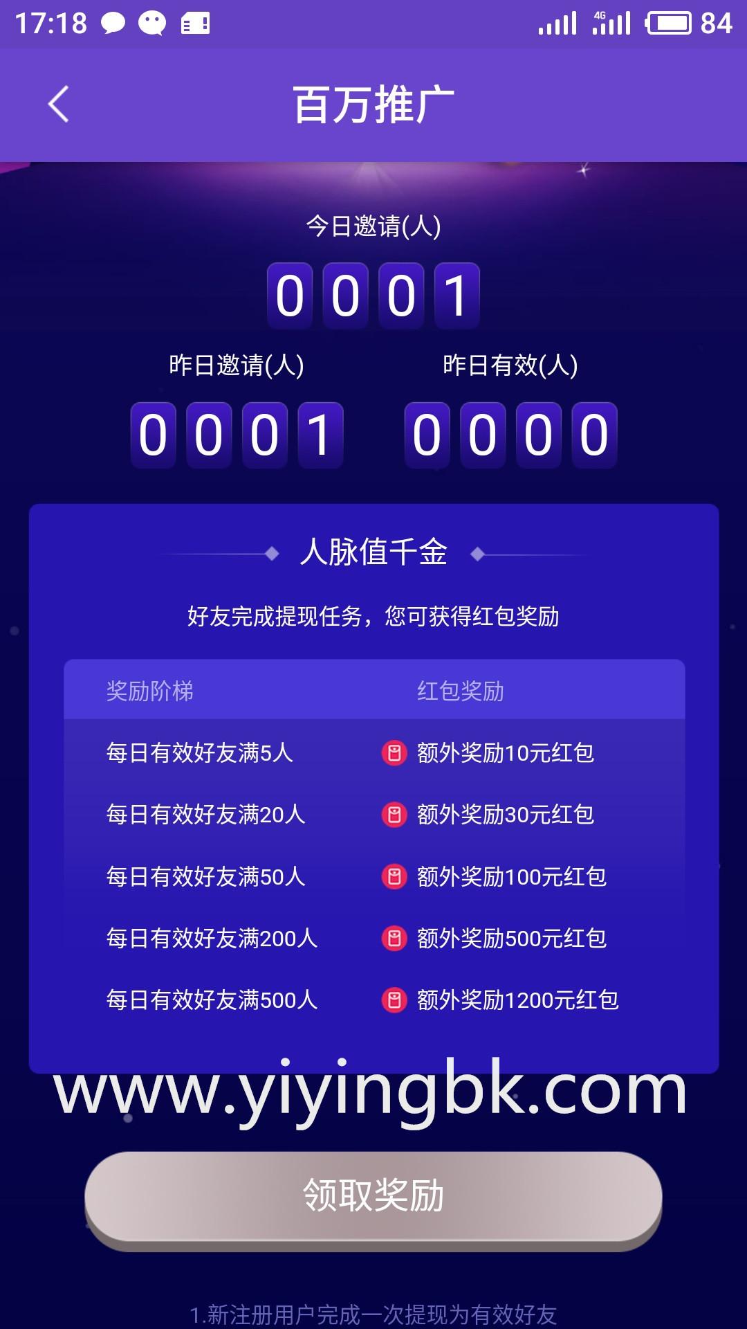 百万推广,免费做代理手游赚钱。www.yiyingbk.com