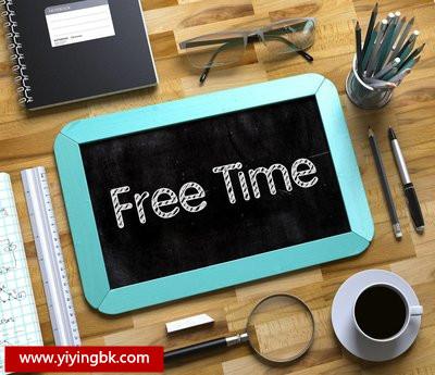 空间时间,免费时间,闲暇时间,www.yiyingbk.com