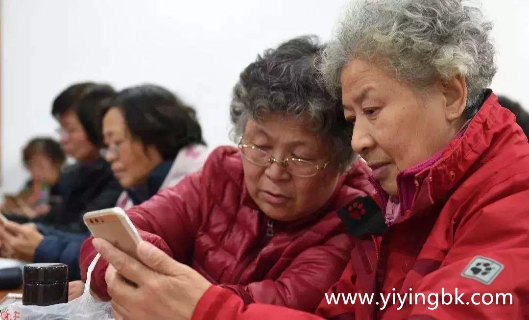 老年人如何在手机上免费赚钱?简单易学的老年人赚钱方法