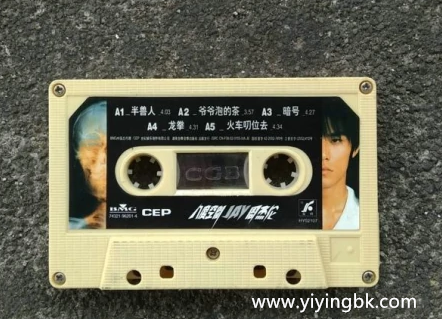 磁带,www.yiyingbk.com