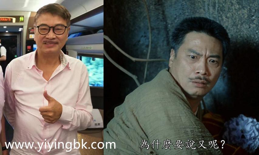 吴孟达和电影《大话西游》中的角色,www.yiyingbk.com
