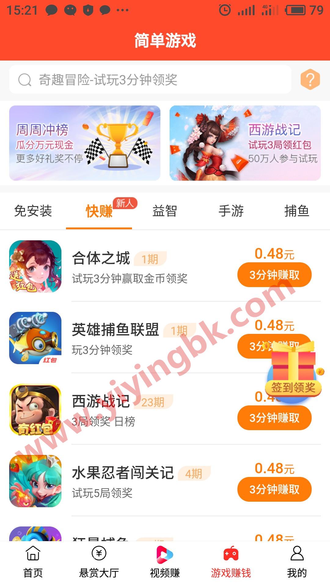 玩游戏赚钱,www.yiyingbk.com