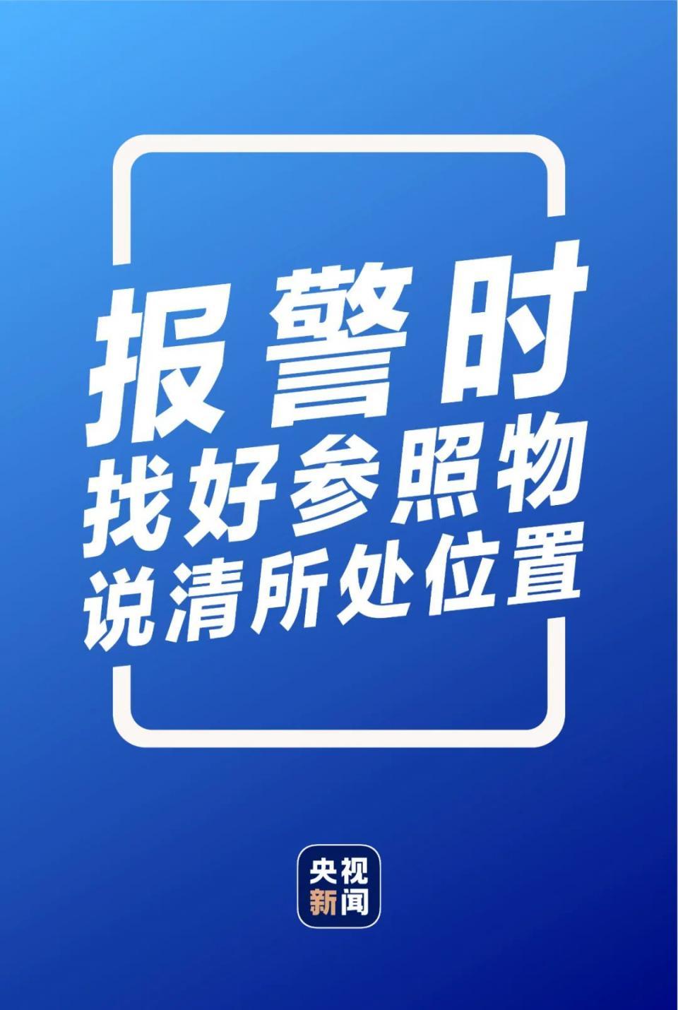 特大暴雨个人自救指南,www.yiyingbk.com