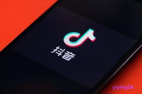 抖音,www.yiyingbk.com