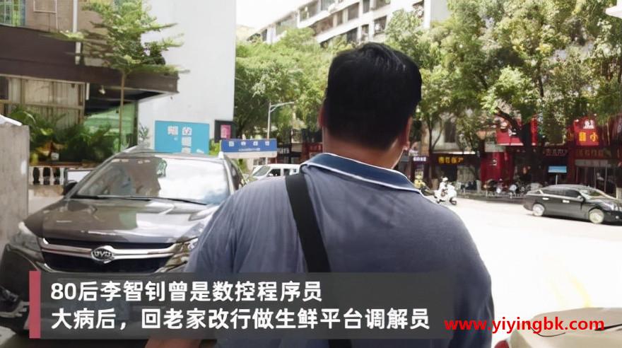80后程序序辞职回家改行卖菜,www.yiyingbk.com