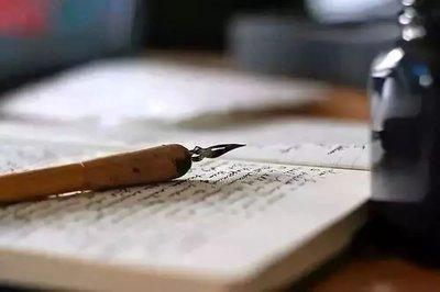 练习写作,练习写文章。www.yiyingbk.com